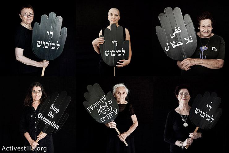0200bf63c43f7  Mujeres de negro  en Israel  26 años de lucha contra la ocupación