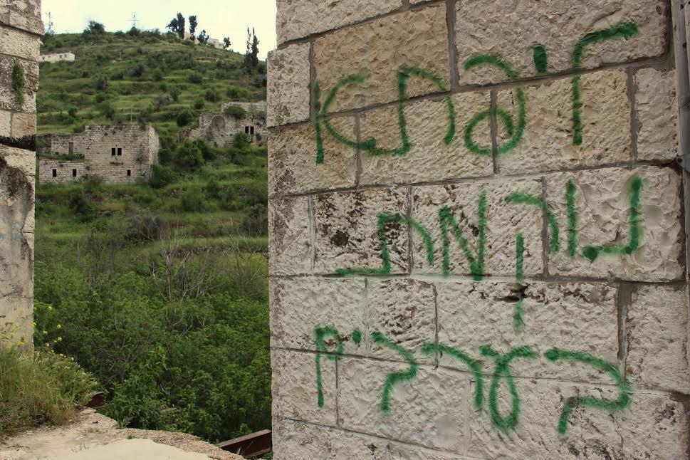 El camino de la ocupación se elabora a través de la Nakba