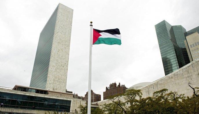 Histórico (Fotos): Bandera palestina fue izada por primera vez en ...