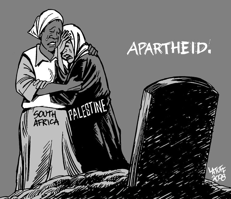 Apartheid: ayer Sudáfrica, hoy Palestina
