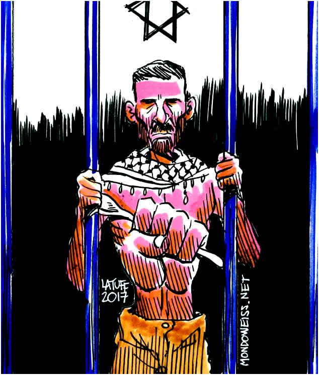 Resultado de imagen de Más de 800 presos palestinos llevan dieciséis días en huelga de hambre