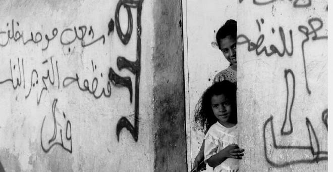 70149a - A 25 años de los acuerdos de Oslo la farsa continúa