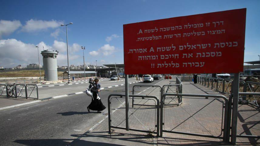 Militares israelíes son arrestados por 'desnudar y acosar sexualmente' a mujeres palestinas