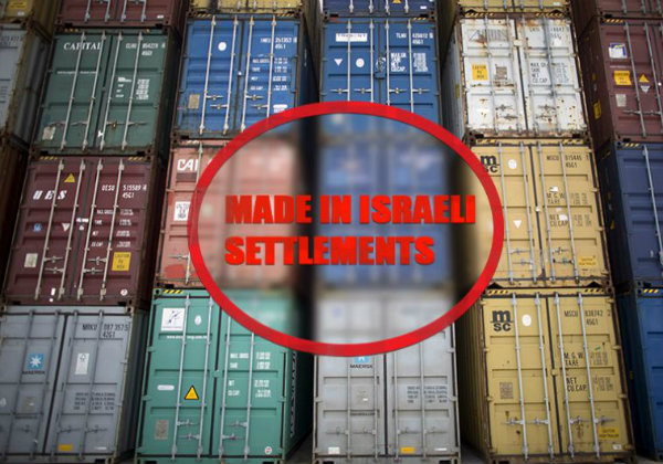 El abogado del TUE avala etiquetar los productos originados en los asentamientos israelíes