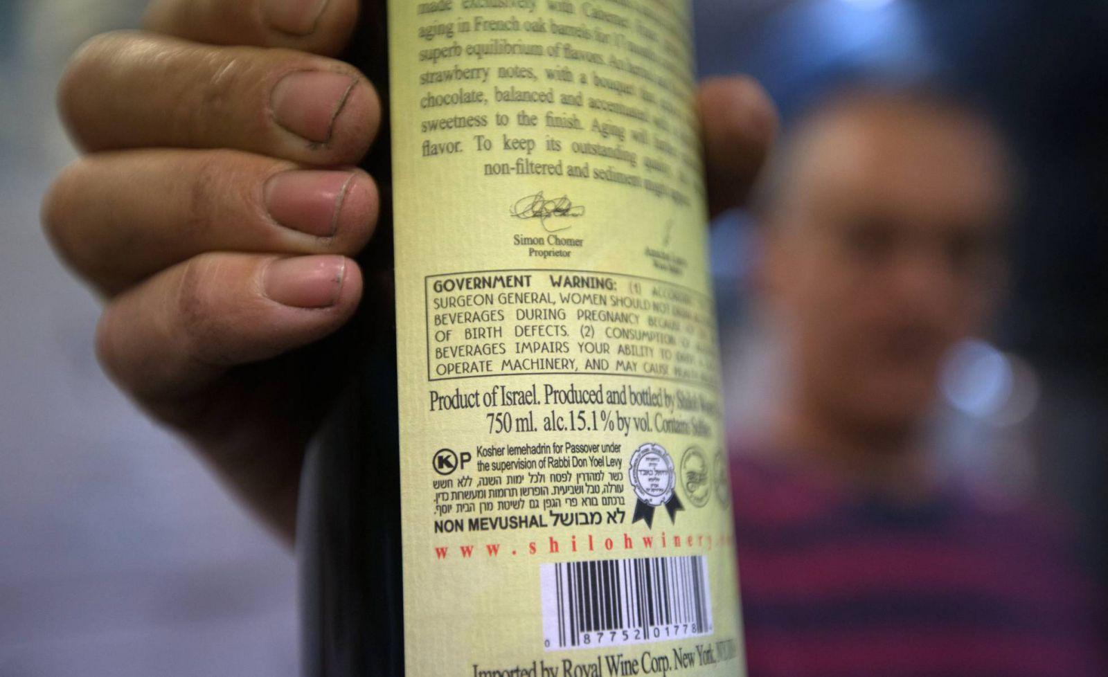 """Los vinos de los asentamientos de Cisjordania no podrán llevar en Canadá la etiqueta """"producto de Israel"""""""