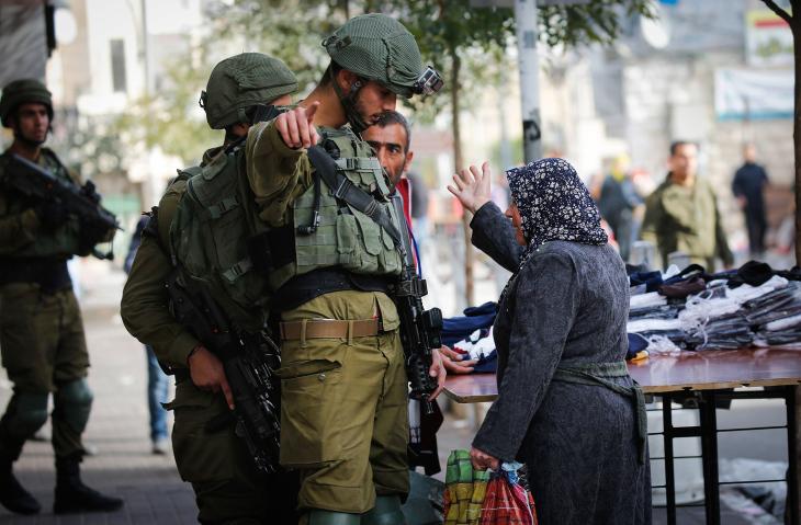 Abra los ojos en Hebrón y observe toda la ocupación