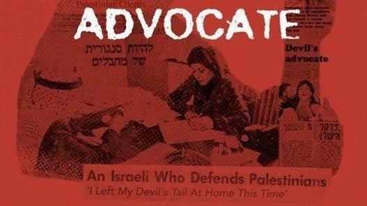 Película Advocate: La verdadera historia de la abogada judía que defiende a palestinos