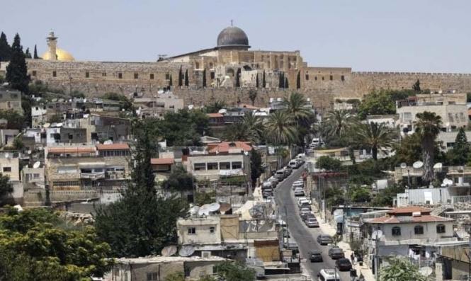 Municipio de la ocupación israelí de Jerusalén desplazará a 1.550 palestinos para construir un 'parque'