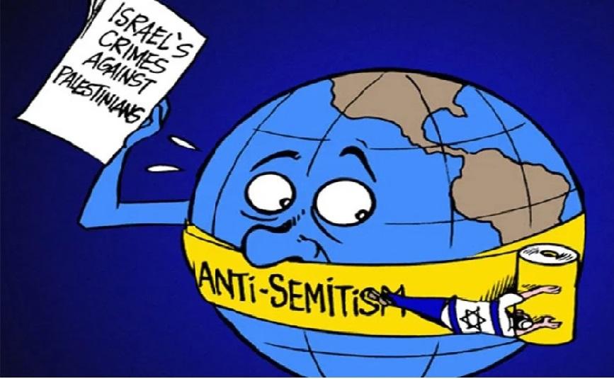 Antisemitismo, el intolerable chantaje. Como acallar las voces críticas hacia las políticas de Israel y las vioalciones a los derechos humanos