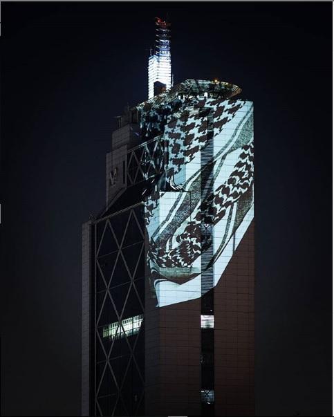La Torre de Telecomunicaciones de Chile iluminada con el kufiyeh palestino