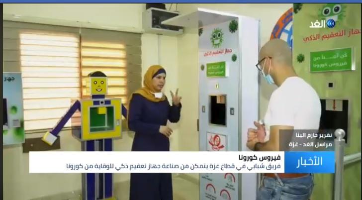 Una empresaria palestina crea máquinas 'made in Gaza' contra el coronavirus