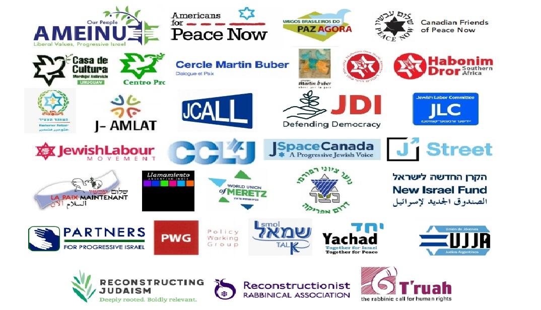 Organizaciones judías de Argentina y el mundo piden frenar la 'ilegal' anexión de Cisjordania