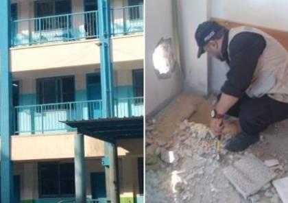 Proyectil israelí impacta una escuela de la ONU en Gaza durante los bombardeos de hoy. No hubo heridos