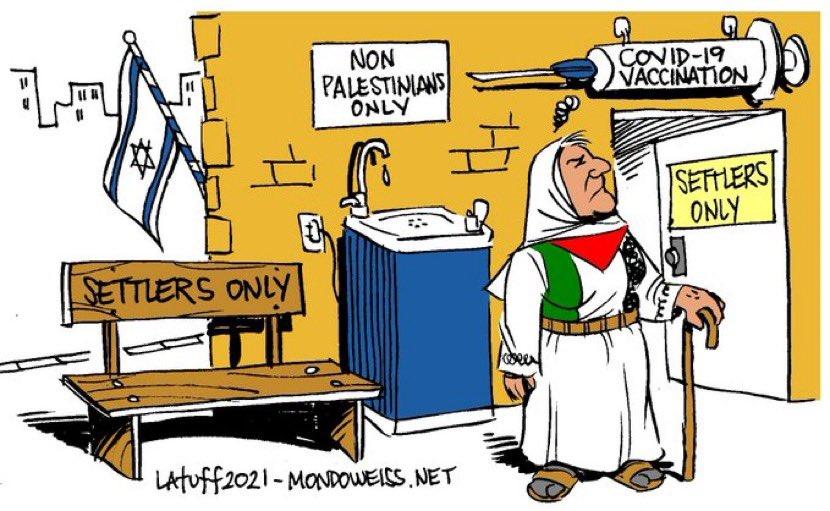 HRW pide a Israel que proporcione la vacuna a los palestinos dadas sus obligaciones como potencia ocupante