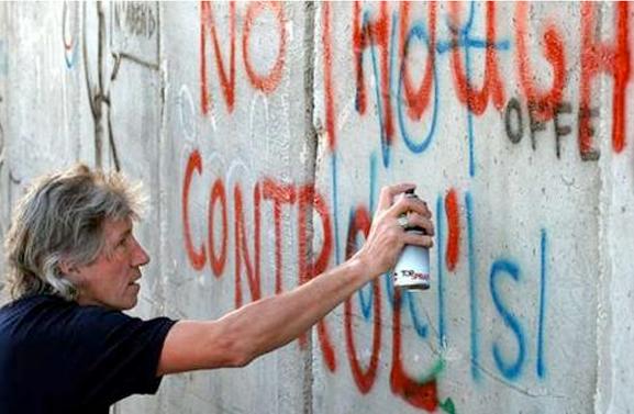 ¿Qué pide el boicot cultural a Israel?