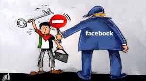Mas Censura para Palestina: Inquietud por el nombramiento de censora para Facebook en Israel