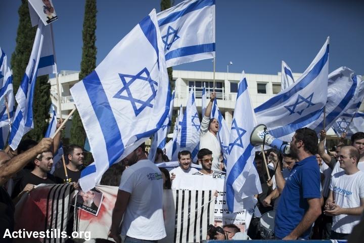 im  - Israel: No solo manzanas podridas, un sistema podrido